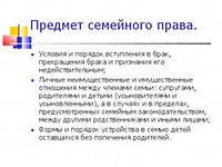 Отдел судебных приставов по Октябрьскому району Новосибирской области